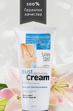 Bust Salon SPA - Крем для Увеличения Груди - Кушнаренково