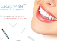 Отбеливание Зубов Дома - Luxury White Pro - Абый